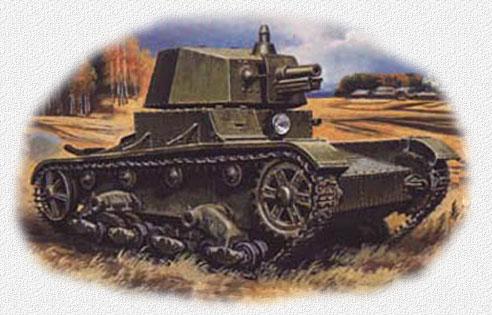 Т 26 самоходная установка