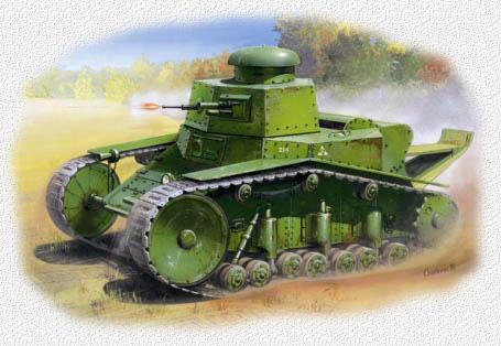 Лёгкий танк Т-