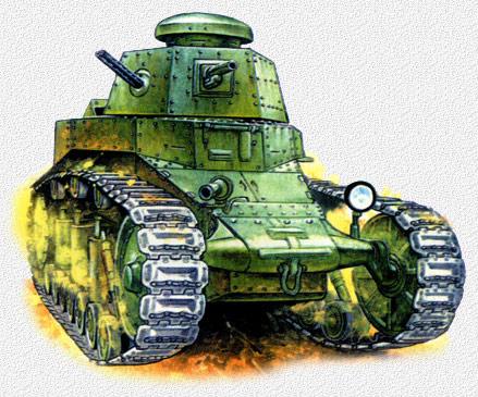 Лёгкий танк Т-18