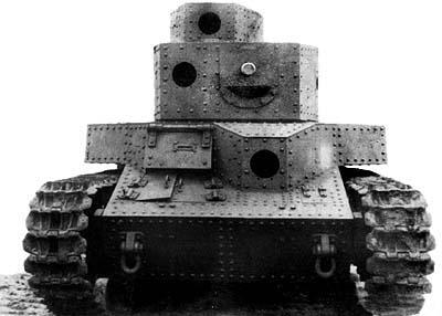 Средний танк Т-24